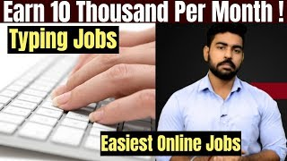 Earn 10 Thousand Per Month | Best Typing Jobs in India | Without Investment | Work from Home.