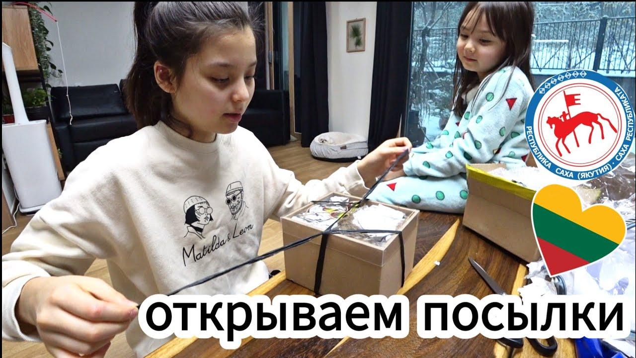 Открываем ваши посылки и варим суп из проростков;) KOREA VLOG
