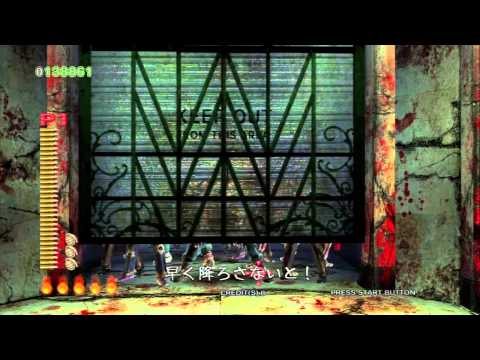 Quick Play House of The Dead 4