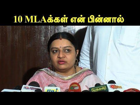 tamil news | jayalalitha deepa speech 10 mlc with her | tamil news live | redpix