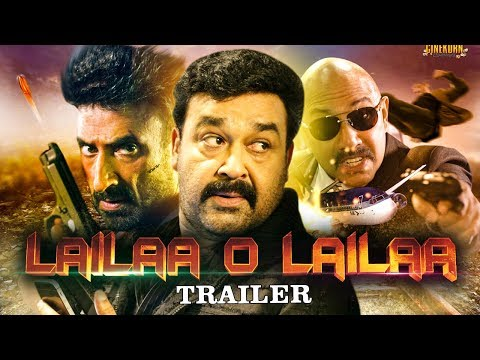 Lailaa O Lailaa Latest Hindi Dubbed Movie Trailer With Release Date | Mohanlal | Amala Paul