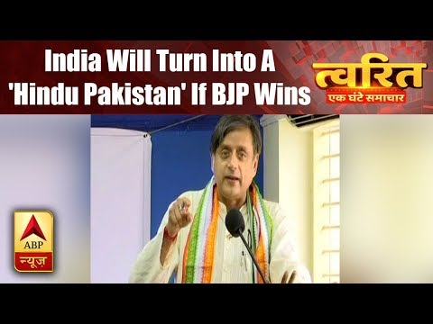Twarit Mukhya: India will turn into a `Hindu Pakistan` if BJP wins in 2019 elections, says
