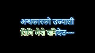 Rohit John Chettri Bistarai Bistarai (बिस्तारै बिस्तारै ) [Karaoke]