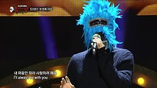 tvpp jo kwon 2am man and woman 조권 투에이엠 꾀꼬리 같은 파랑새 조권의 남과 여 king of mask singer