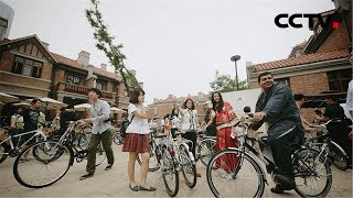 《新中国的第一》 第一款国产自行车 | CCTV