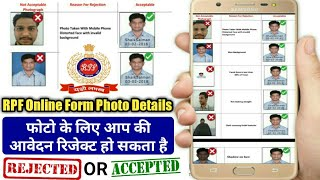How To UPLOAD PHOTO on RPF Online Application Form On Proper way. RPF Online Form Photo Uploading