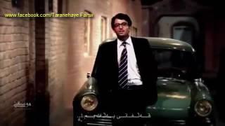 Mohsen Chavoshi   Divooneh 2016   Video Version   Kurdish Subtitle