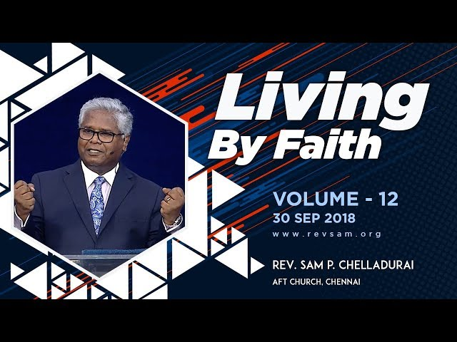 Living by Faith (Vol 12) - Vessel of Honor