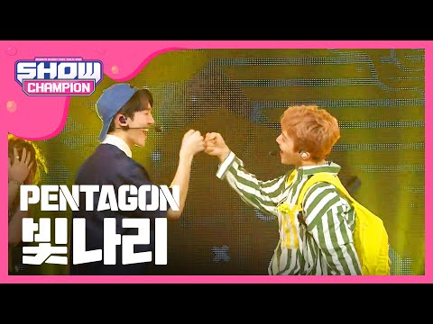 Show Champion EP.267 PENTAGON - Shine