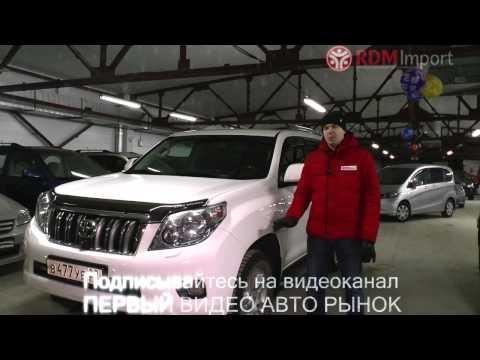 Характеристики и стоимость Toyota Land Cruiser Prado 2011 год цены на машины в Новосибирске