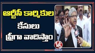 Khammam Advocates Support TSRTC Strike  Telugu News