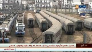 نقل : إضراب سائقي القطارات يدخل يومه التاسع