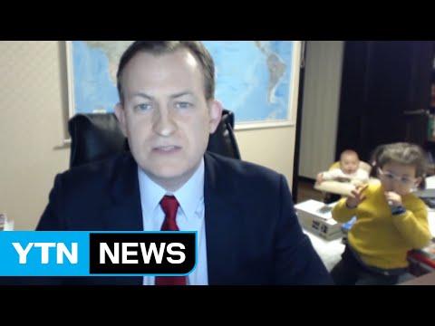 [영상] '탄핵이고 뭐고 아빠가 좋아!' BBC 생방송 사고 / YTN (Yes! Top News)