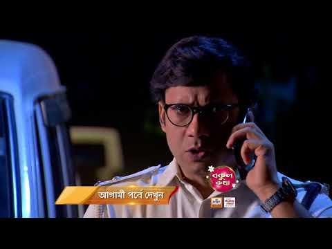Kundali Bhagya - Spoiler Alert - 17 Sep 2018 - Watch Full Episode On