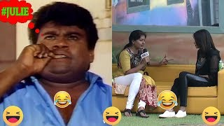 Julie's வயித்தெரிச்சல் Start's | Oviya & Gayathri Joined Together | Bigg Boss Troll Video