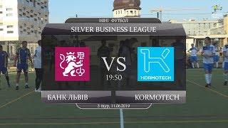 Банк Львів - Kormotech [Огляд матчу] (Silver Business League. 3 тур)
