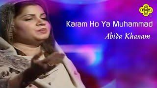Abida Khanam - Karam Ho Ya Muhammad - Pakistani Regional Song
