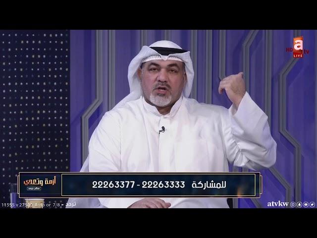 ازمة وتعدي 25 رمضان