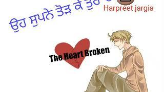 Ik teri naa Jagraj Song lyrics status in punjabi