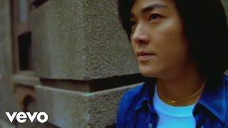 鄭伊健 Ekin Cheng - 誰可情深如我