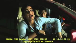 The Making Of The 'DESHA - The Leader'   Episode 1   Mahi   Shipan   Saikat Nasir   2014