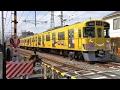 西武2000系電車 黄色い電車 踏切通過 暗殺教室 池袋線 秋津第4号 japan train