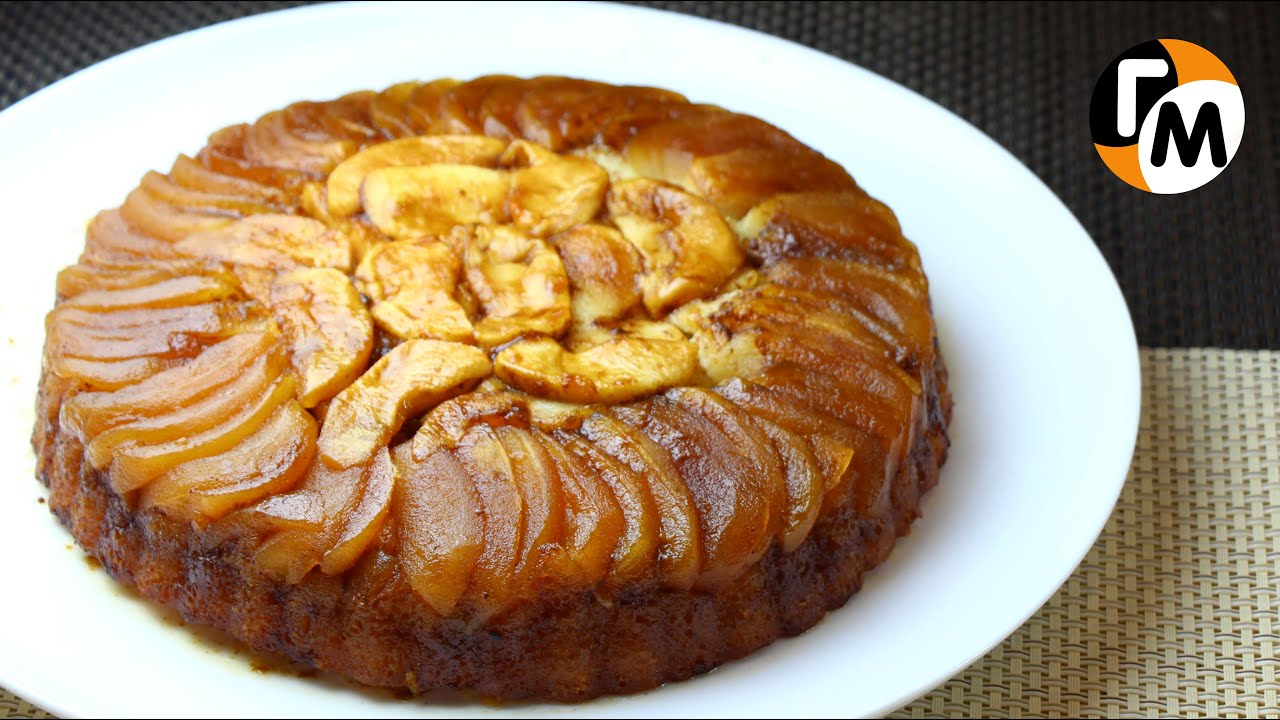 Upside Down Apple Cake Recipe Youtube