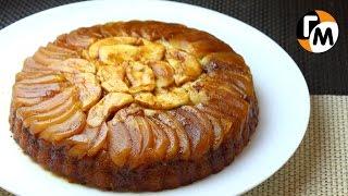 Яблочный пирог Перевертыш -- Голодный Мужчина, Выпуск 35