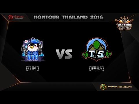 HoNTour Thailand Cycle 3 : G-League #R13