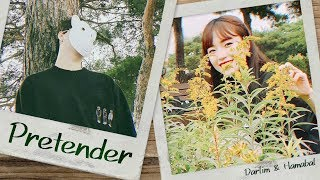 「Pretender / Official髭男dism」 │Cover by Darlim&Hamabal