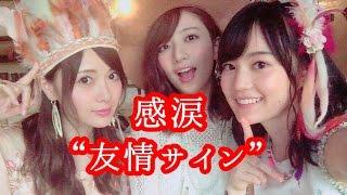 乃木坂46の一瞬のサインに ファンが感涙だ。 乃木坂46が11月4日放送の音...