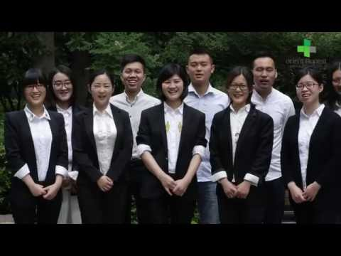 Wuhan Orient Honest company