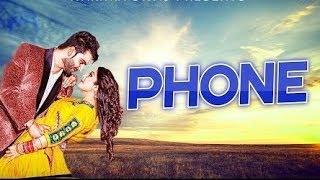 PHONE (Full Song) Mankirt Aulakh Ft Happy Raikoti | Latest Pujnjabi Songs 2017 | Mankirt Aulakh Song