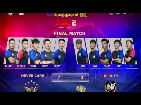 AK Online 2 - NEVER CARE vs INFINITY: Final Nation Championship Match 2017