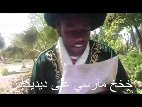 anouche mafia avec 3atman 3riwat أنوش مافيا مع عثمان عريوات -E.N production-