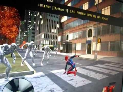 скачать скин для игры человек паук паутина теней