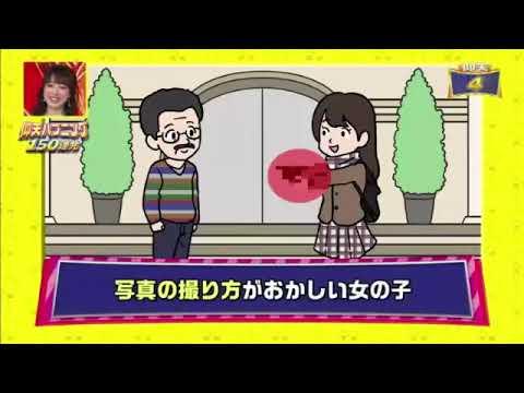 人気芸能人にイタズラ!仰天ハプニング150連発! 2017年12月28日 Part 1