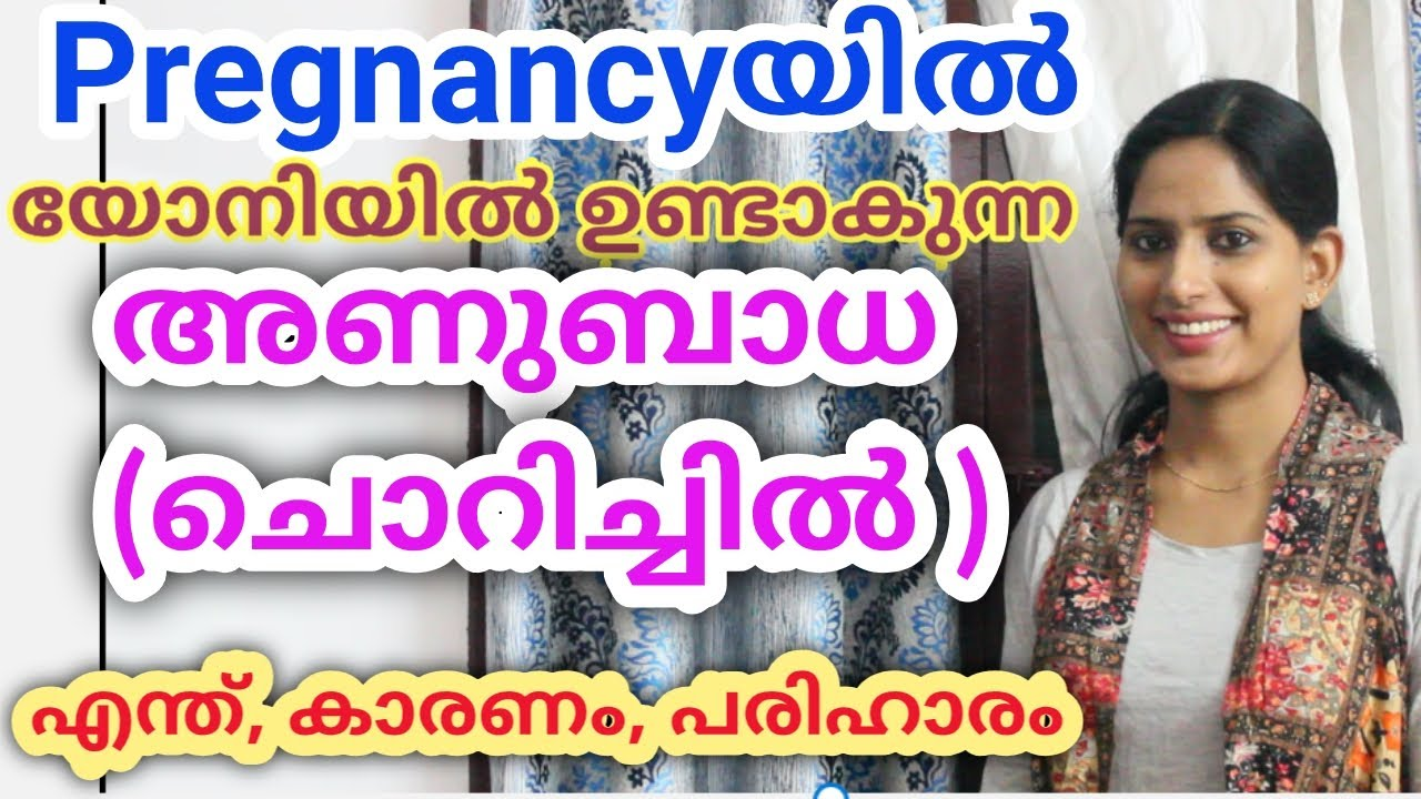 Download Vaginal Infections and Vaginal Care during Pregnancy (Malayalam). Pregnancy & Lactation Series #51.