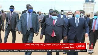 الآن | العلاقات بين مصر وجنوب السودان.. تفاصيل لقاء رئيس المخابرات العامة مع سلفا كير ونائبه