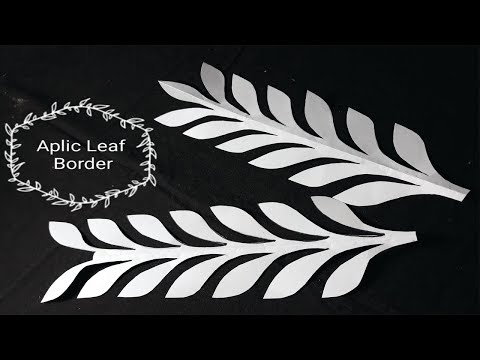 Hand Embroidery/Aplic Work Leaf Design Tutorial/Rilli Work/Applique Work/Patch Work/Handwork#74
