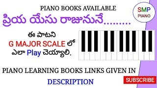 How To Learn Piano Notes For Beginners In Telugu
