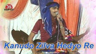 Kanudo Zilva Hedyo Re | Jignesh Kaviraj