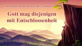 Lobpreis Deutsch 2020 | Gott mag diejenigen mit Entschlossenheit | Christliches Lied