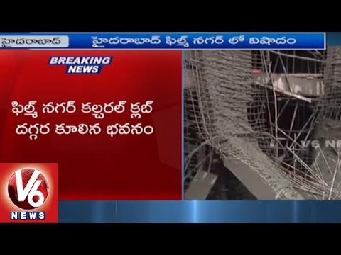Under Construction Building Collapse In Film Nagar | Exclusive Visuals | Hyderabad | V6 News
