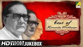 Best of Hemanta Mukherjee | Bengali Movie Songs | Video Jukebox