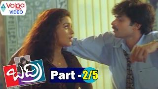 Katamarayudu Pawan Kalyan | Badri Movie Parts 2/5 | Pawan Kalyan, Renu Desai, Amisha Patel