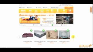 видео Качественные диваны под заказ Полтава
