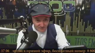 """Тролли - Мерзавцы или """"дикообразы"""" с золотым сердцем"""