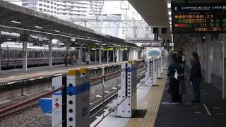 JR京都線 - 高槻 287系/289系回送通過