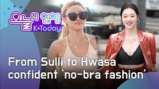 From Sulli to Hwasa Confident no bra fashion